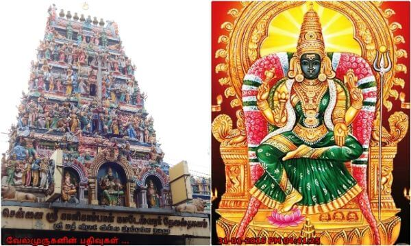 Kalikambal temple Most Famous Temples in & Around Chennai