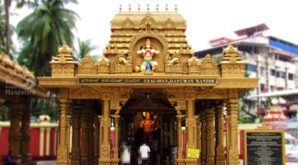 Kudroli Gokarnanath Temple Most Famous Temples in & Around Mangalore