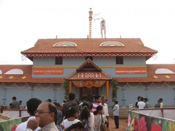 Mahalingeshwara Temple