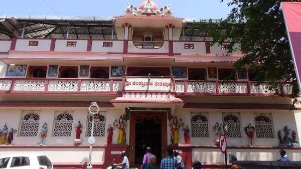 Sri Venkataramana Devasthana